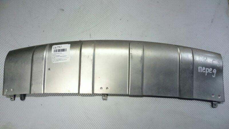 Накладка бампера задняя Audi AR C5 Уценка