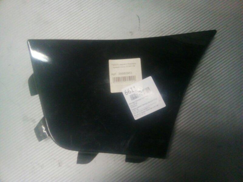 Панель заднего бампера правая Volvo XC90 -06