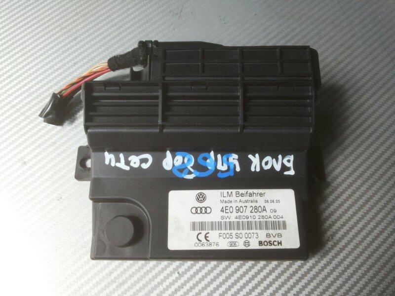 Блок управления бортовой сети Audi A8 D3 4.2 BFM 2005