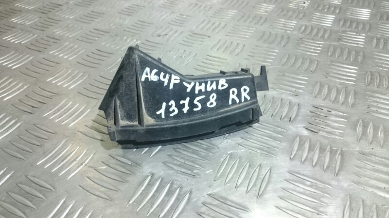 Кронштейн заднего бампера правый A6 4F AR фонарь