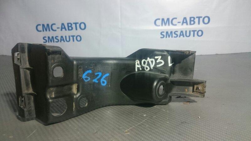 Крепеж порога Audi A8 D3 левый