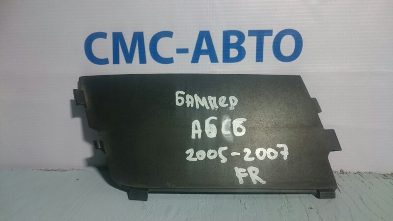 Накладка бампера Audi A6 C6 передняя правая