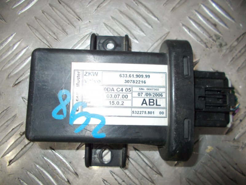 Блок управления светом Volvo S80 С80 B8444S 4 2007