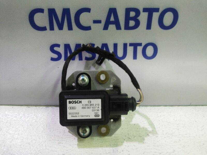 Блок управления airbag srs Audi Allroad C5 2.7T BES 2001
