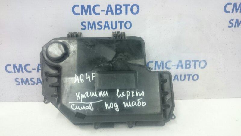 Крышка блока предохранителей Audi A6 C6