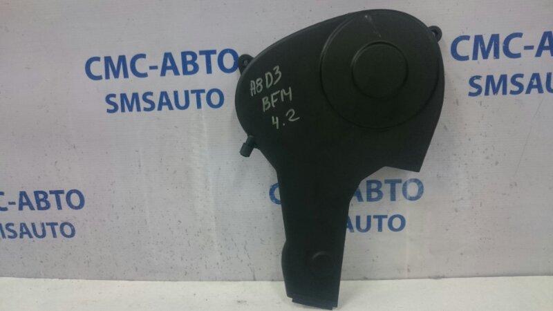 Защита ГРМ A8 D3 BFM 4,2L