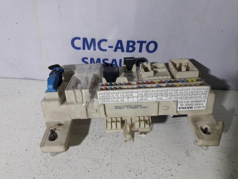 Блок CEM 31254093 Volvo 2.4 C30 S40 08-