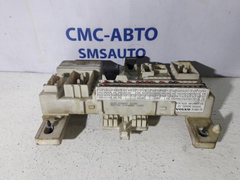 CEM Центральный злектронный модуль 31254903 Volvo C30 S40 V50