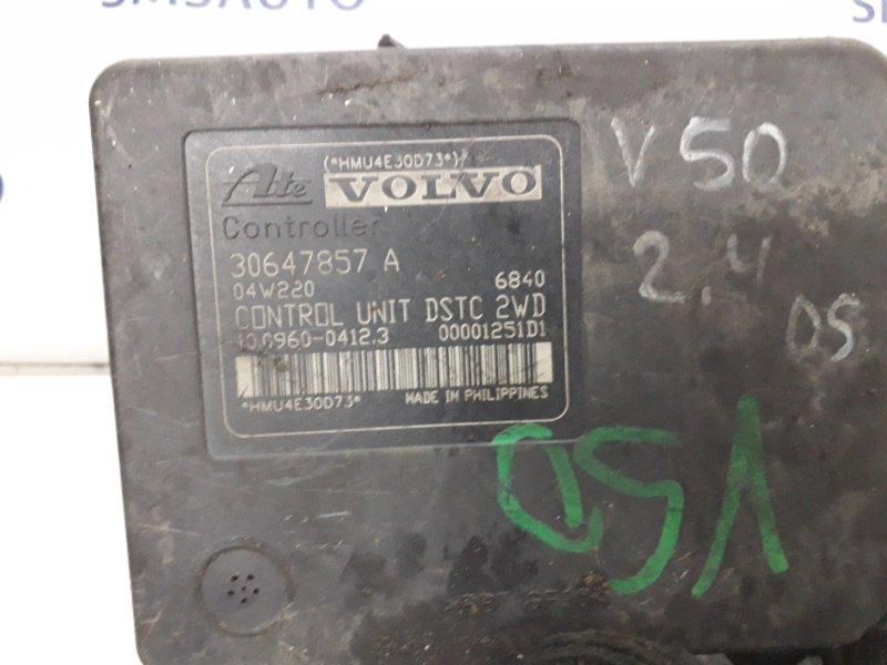 Блок АБС Volvo S40 V50 C30 C70