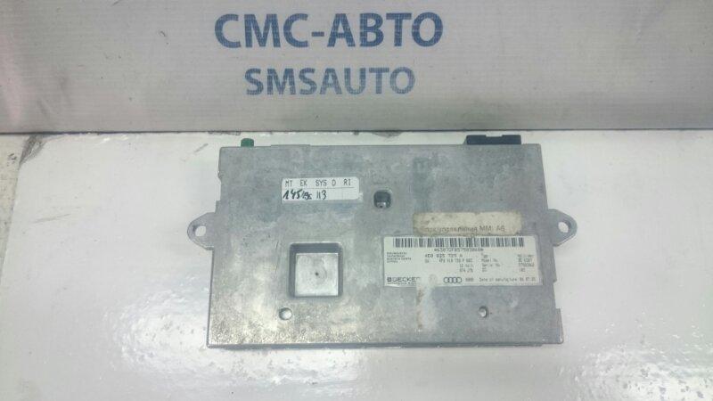 Блок управления MMI Audi A6 Q7