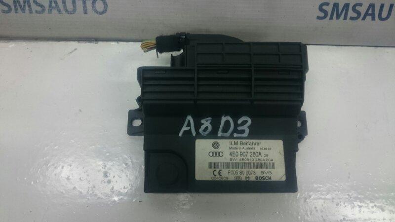 Блок управления бортовой сети Audi A6 F4 2004