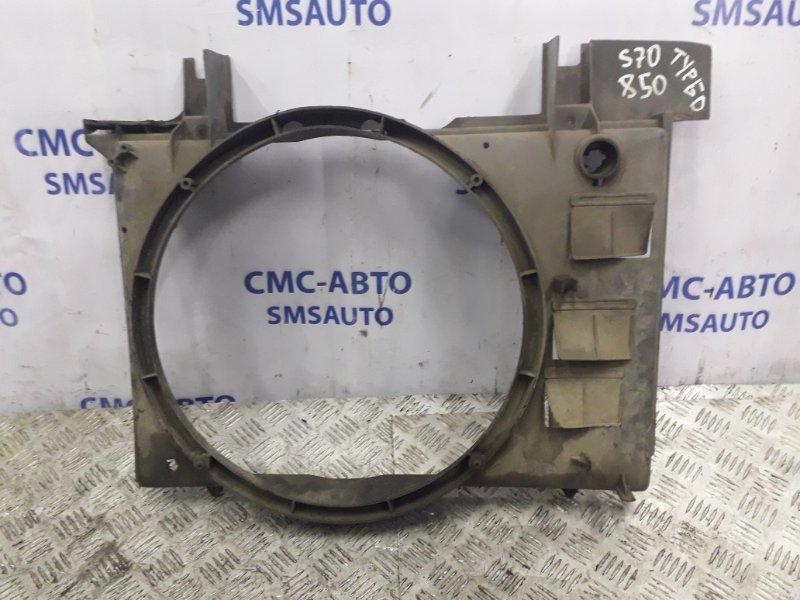 Диффузор вентилятора охлаждения 3507944 Volvo S70