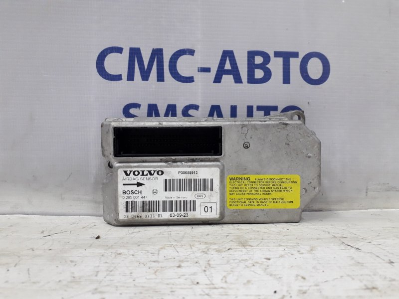 Блок управления airbag srs Volvo Xc90 ХС90 2.5T 2002