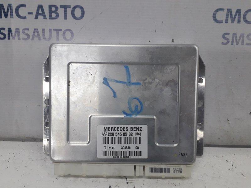 Блок управления пневмоподвеской Mercedes S-Klasse W220 5.0 2002