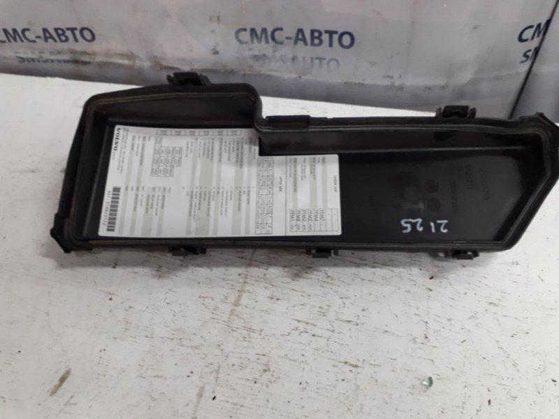 Крышка блока предохранителей S60 XC70 V70 S80 XC90 -05