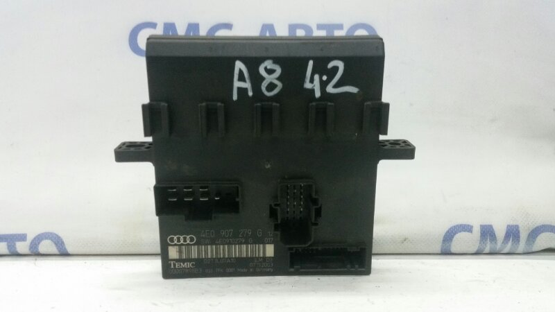 Блок комфорта Audi A8 D3 4.2 BFM 2003
