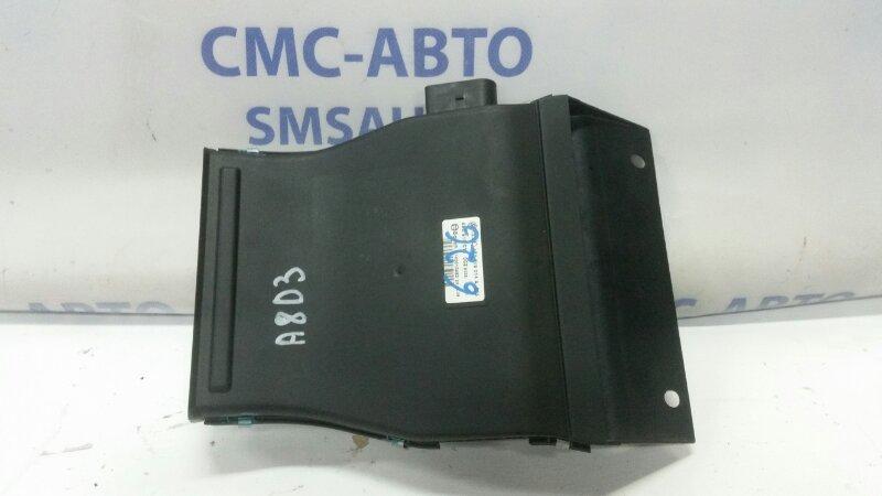 Радиатор отопителя A8 D3 правый
