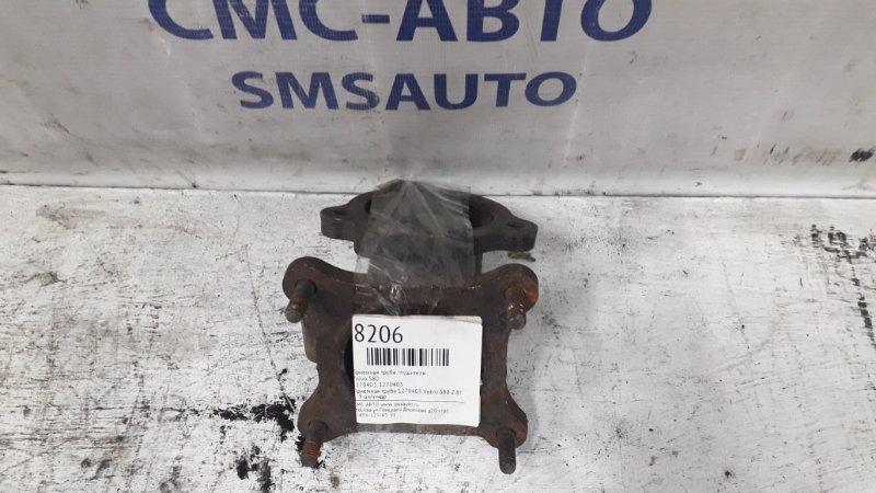 Приемная труба 1270403 Volvo S80 2.8T 1-3 цилиндр