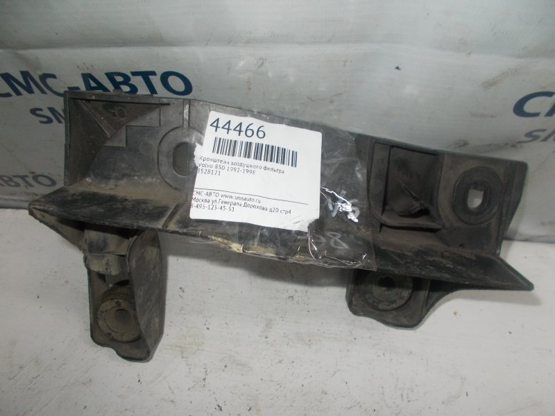 Кронштейн воздушного фильтра Volvo 850 1992