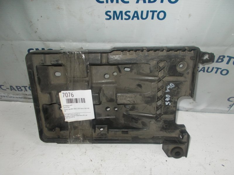 Полка под АКБ 30621203 Volvo S40 V40 -04