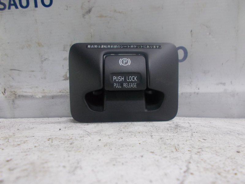 Кнопка ручника Volvo S60 1 2009