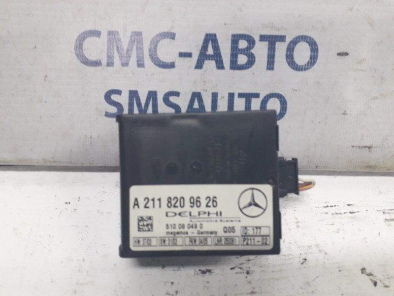 Блок управления сигнализацией Mercedes Cls-Klasse W219 5.0