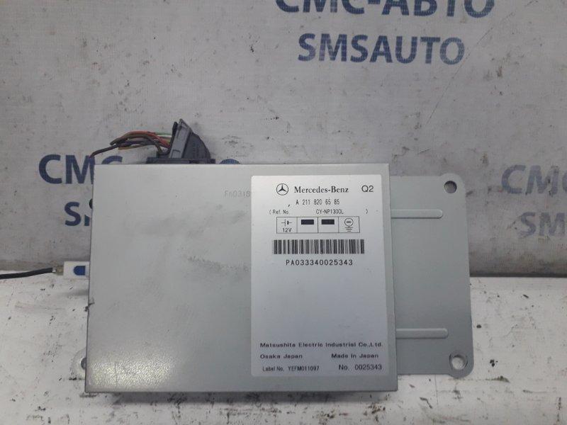 Блок управления e-call Mercedes Cls-Klasse W219 5.0