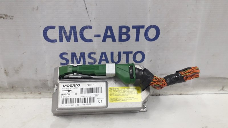 Блок управления air bag Volvo Xc90 ХС90 2.5T 2003