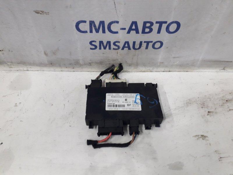 Блок управления сиденьем Mercedes Cls-Klasse W219 5.0