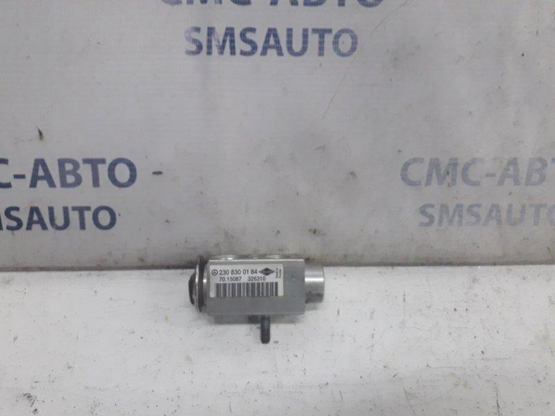 Клапан кондиционера Mercedes S-Klasse W221 S350