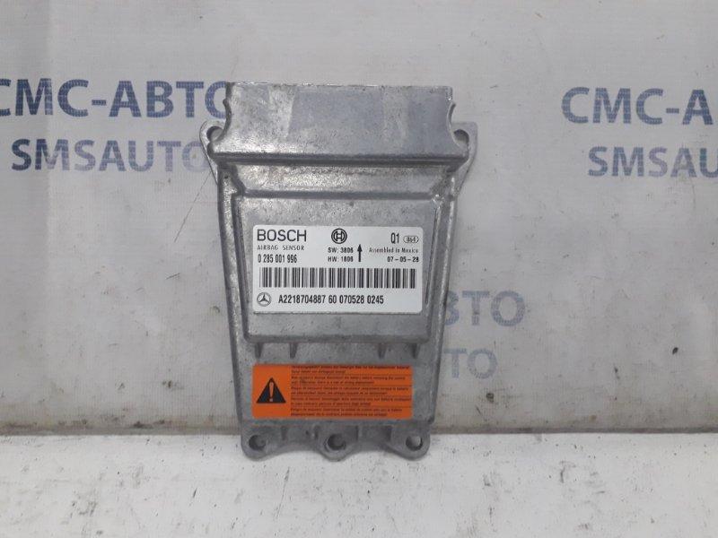 Блок управления airbag srs Mercedes S-Klasse W221 S350