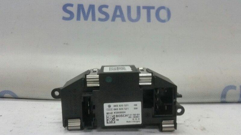 Резистор отопителя Audi A4 8K 1.8T 2008