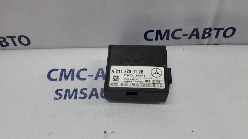 Блок управления сигнализацией Mercedes S-Klasse W220 S350