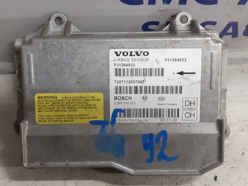 Блок управления air bag Volvo Xc70 ХС70 3.2 2008