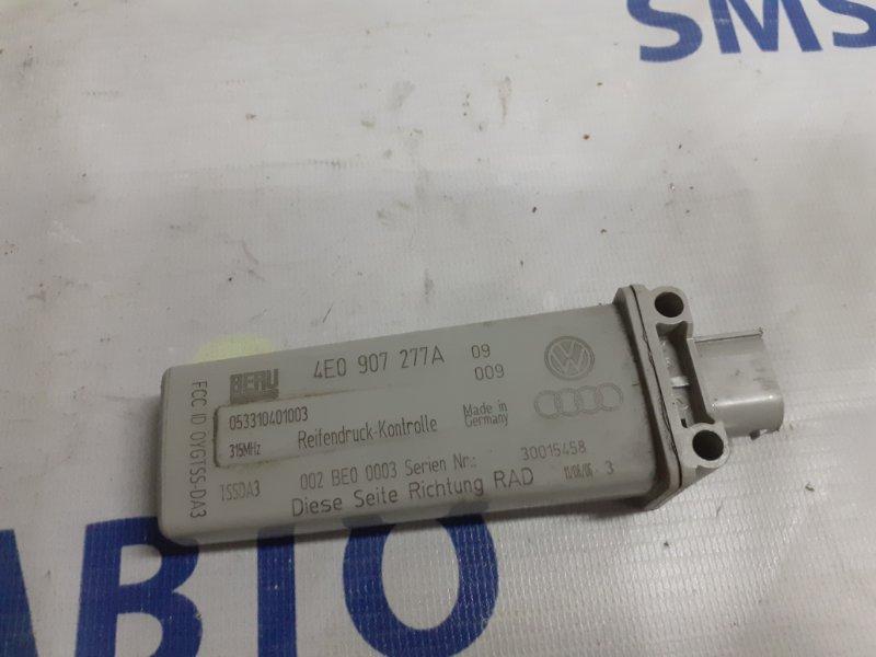 Антенна Audi A8 S8 5.2
