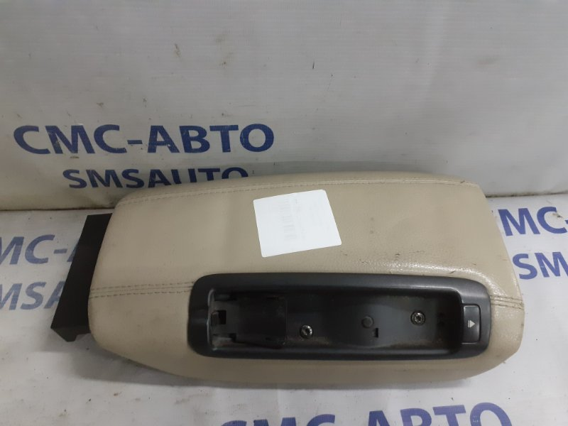 Крышка подлокотника бежевая кожа Volvo S80 с телефоном