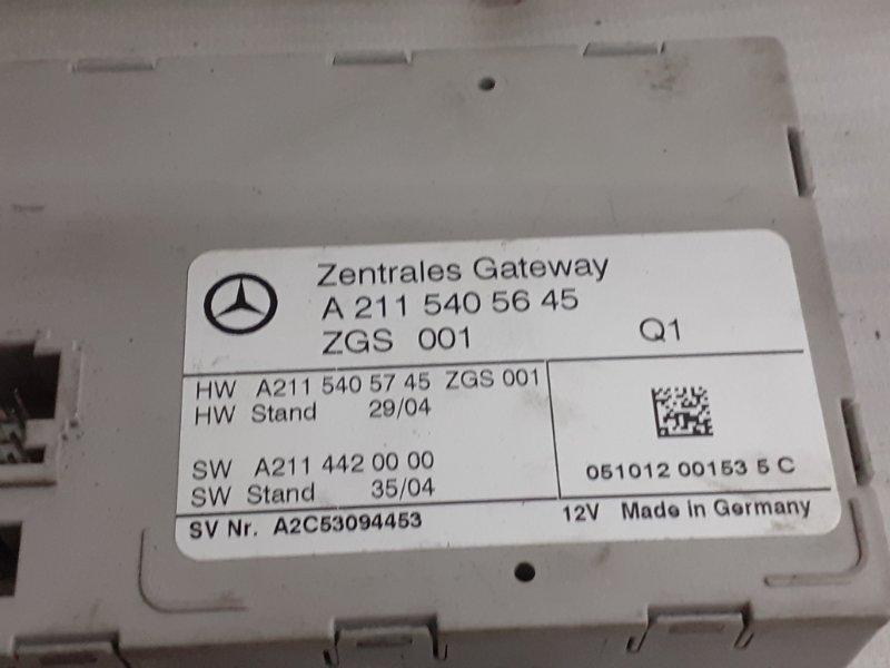 Блок управления zgw Mercedes Cls-Klasse W219 5.0