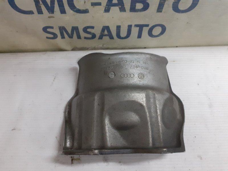 Пыльник привода Audi A4 8K 3.2 левый