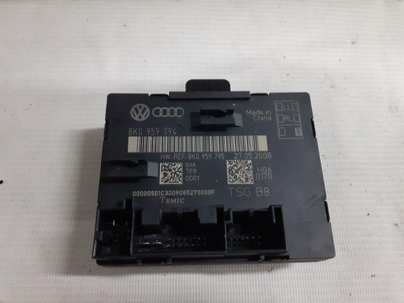 Блок управления двери Audi A4 8K 3.2