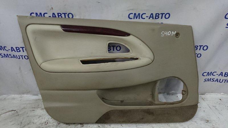 Обшивка двери Volvo S40 2001 передняя левая