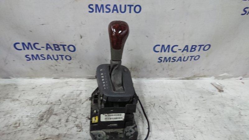 Селектор АКПП Вольво S80 98-02 атм