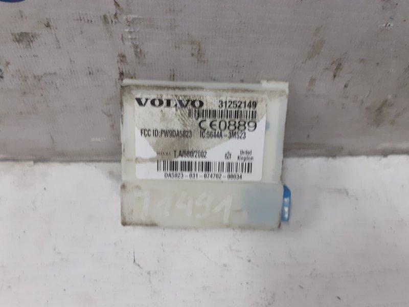 Блок управления сигнализацией Volvo S40 2007