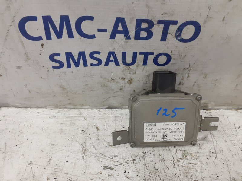Блок управления бензонасосом Volvo S80 С80 2.5T 2008