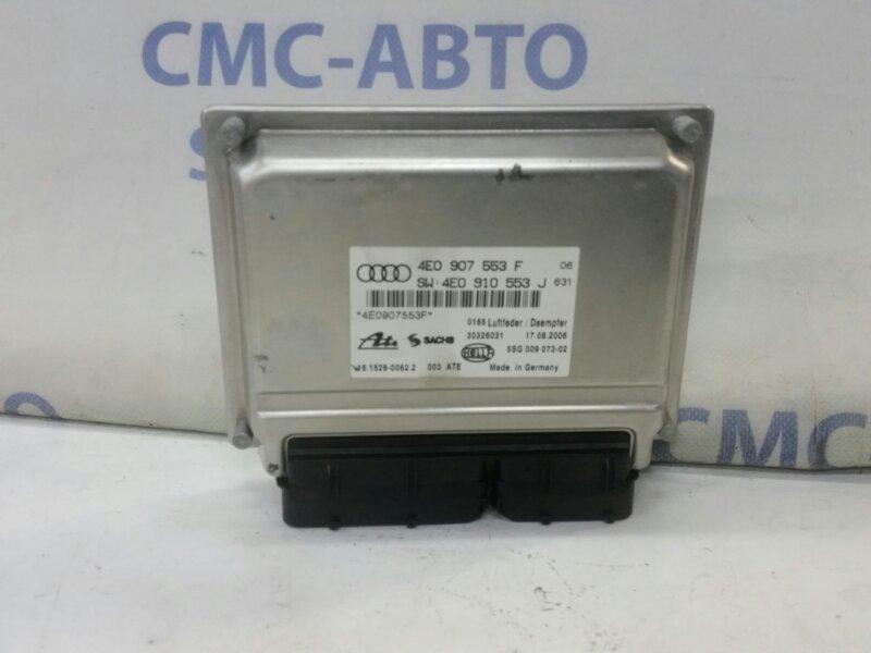 Блок управления пневмоподвеской Audi A8 S8 5.2