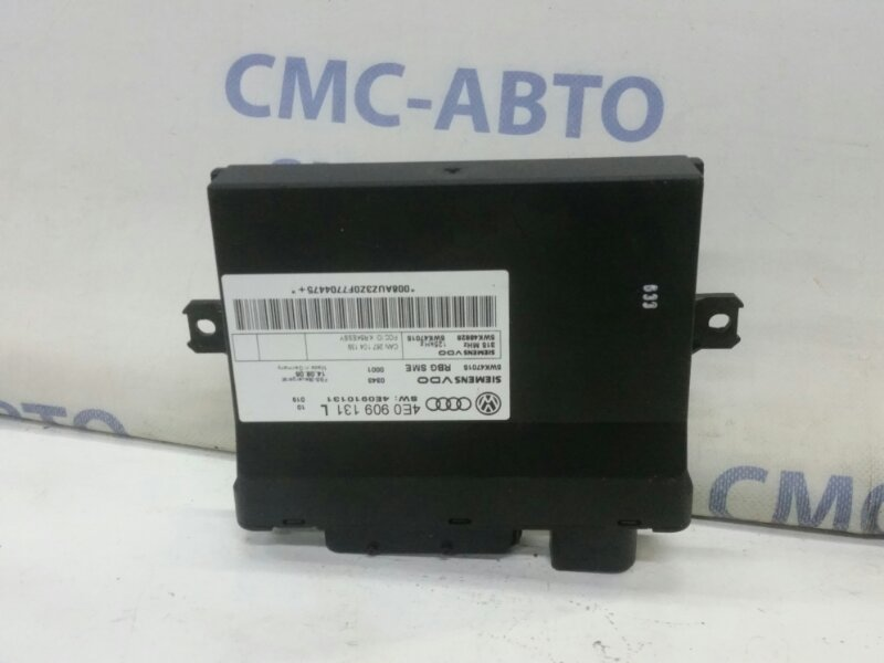 Блок управления бортовой сети Audi A8 S8 5.2
