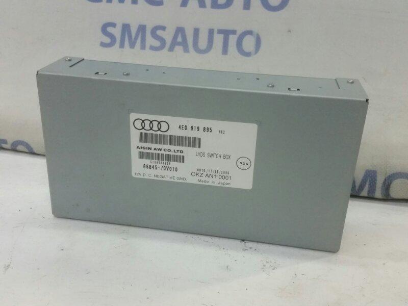 Блок управления навигацией Audi A8 S8 5.2