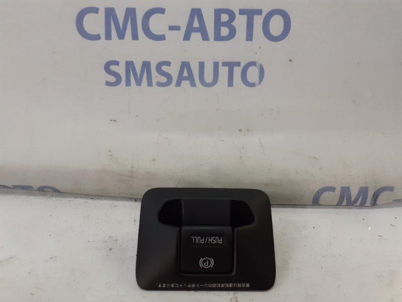 Кнопка ручника Volvo Xc60 ХС60 3.0T