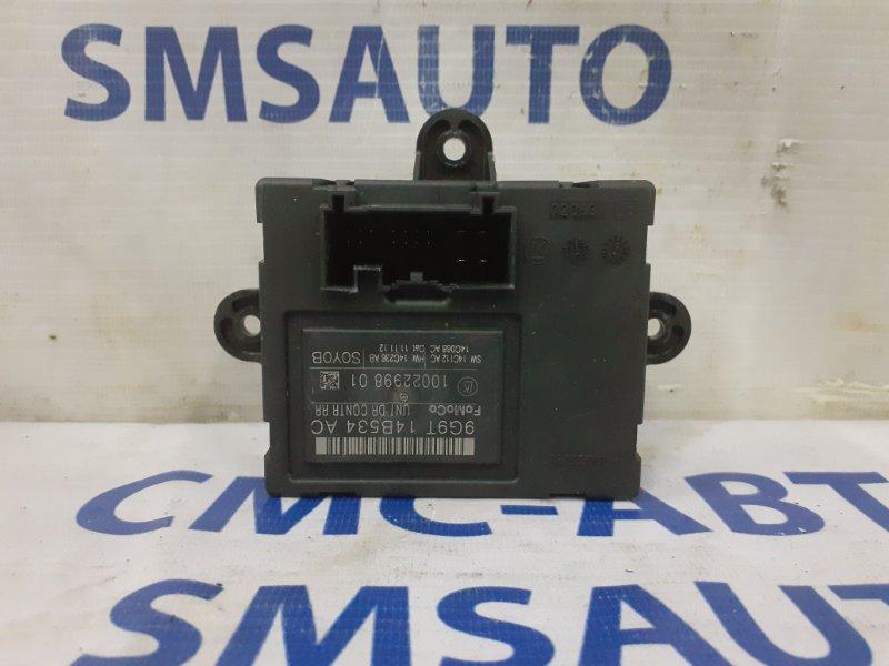 Блок управления двери Volvo Xc60 ХС60 2.0T задний правый