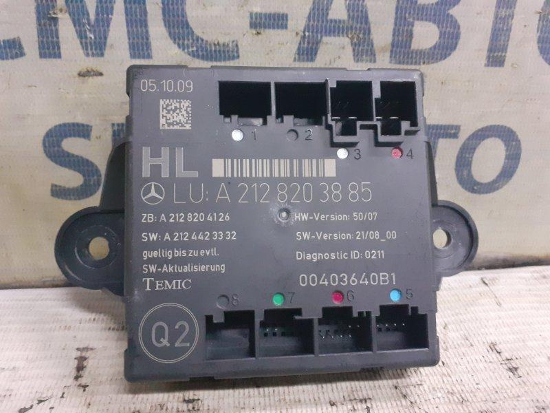 Блок управления двери Mercedes E-Class W212 3.5 задний левый