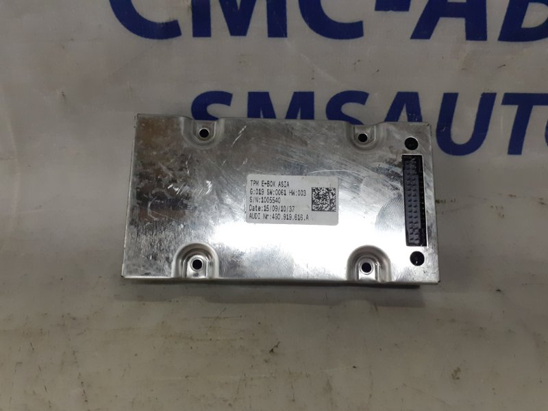 Блок управления Audi A7 3.0T